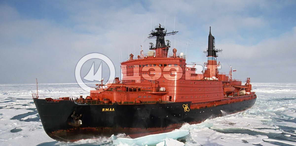 Ядерный ледокол «Ямал»